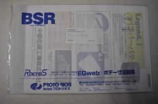 DSC_0114 (800x531)
