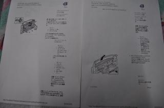 DSC_0001 (800x531)