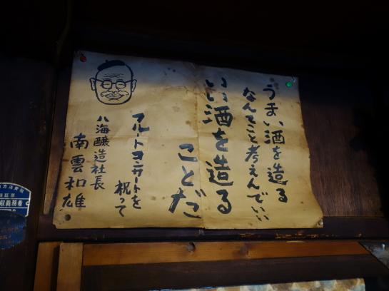 tengu1801150307.jpg