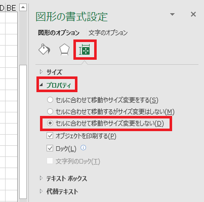 excel-zure04.png