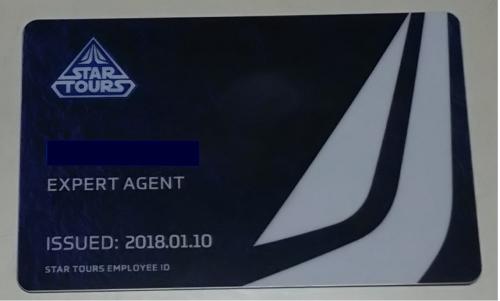 agentcard.jpg