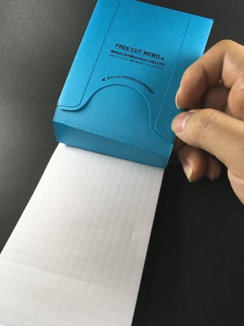 無駄なく使えるメモ帳 コクヨ チビット ぶんぶく文具