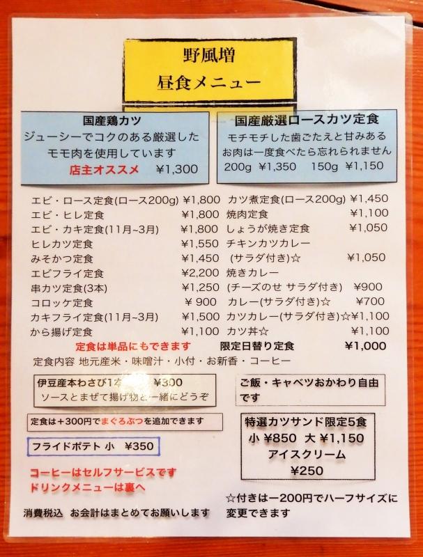 m180302007.jpg