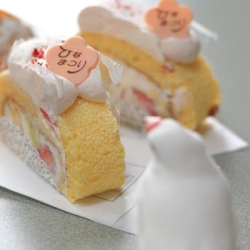 hinamaturi cake (1)