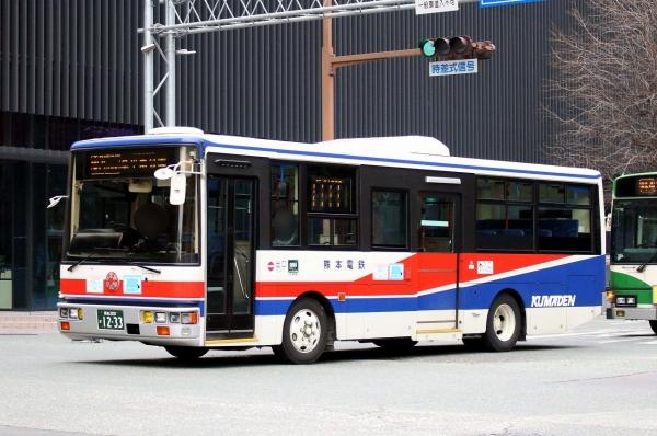 熊本200か1233