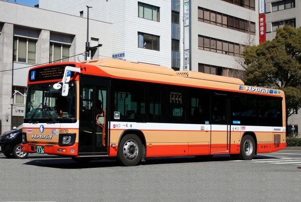 姫路200か1336 8370