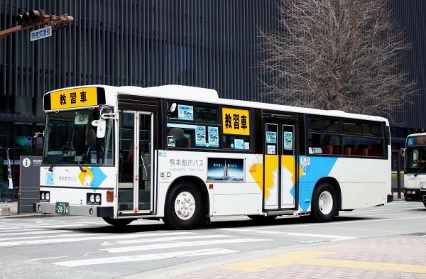 熊本22か2876