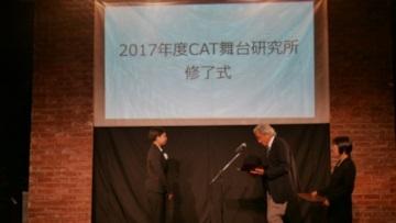 田中さんあいさつ2017