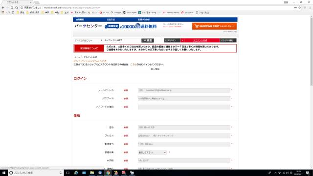 フィッシングサイト1 (1)