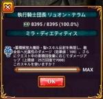 b0531.jpg