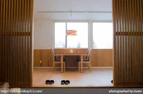 福島県 耶麻郡 湯の宿 アウザ猪苗代 宿泊予約 朝食 朝ごはん 地産 美味しい グルメ 写真 インスタ映え 16
