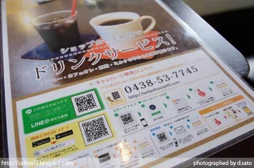 千葉県 木更津市 十日市場 たんぼはうす カフェ ランチ レストラン 農産物直売所 昼食 アクセス 駐車場 16