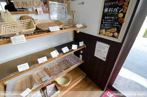 千葉県 木更津市 十日市場 たんぼはうす カフェ ランチ レストラン 農産物直売所 昼食 アクセス 駐車場 17