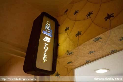 千葉県 鴨川市 鴨川グランドホテル 昭和 レトロ 館内 写真 日帰り温泉セットプラン ランチ レストラン 口コミ THE GUNJO RESTAURANT 13