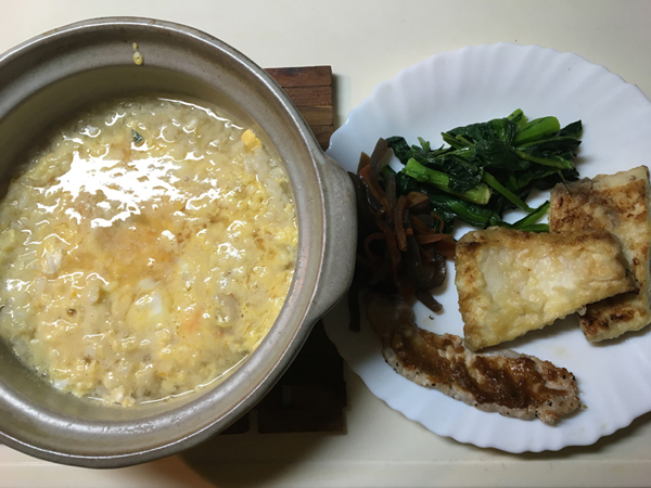 03 夕飯のコピー