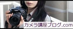 cameraclub2