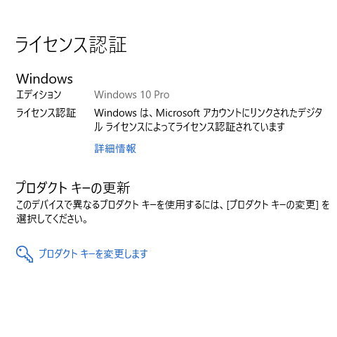 Windows認証