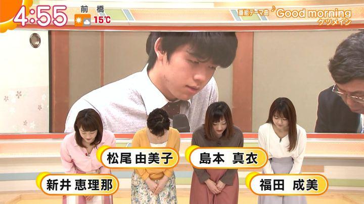 2018年03月23日新井恵理那の画像02枚目