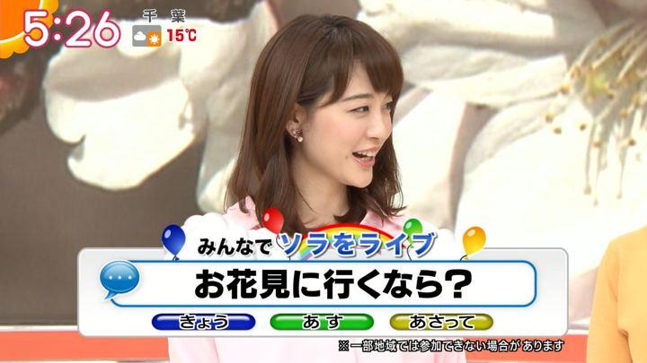 2018年03月23日新井恵理那の画像10枚目