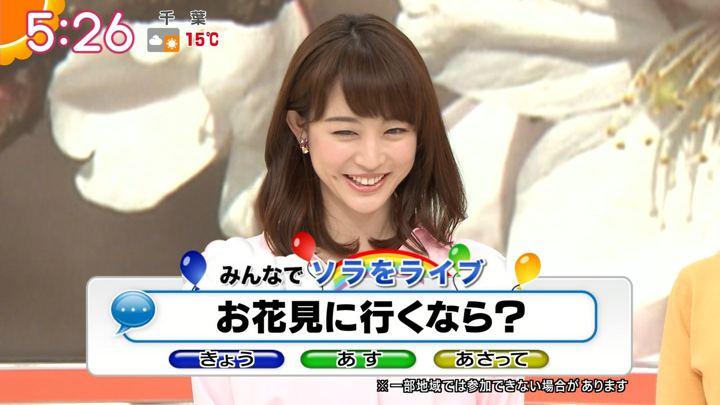 2018年03月23日新井恵理那の画像11枚目