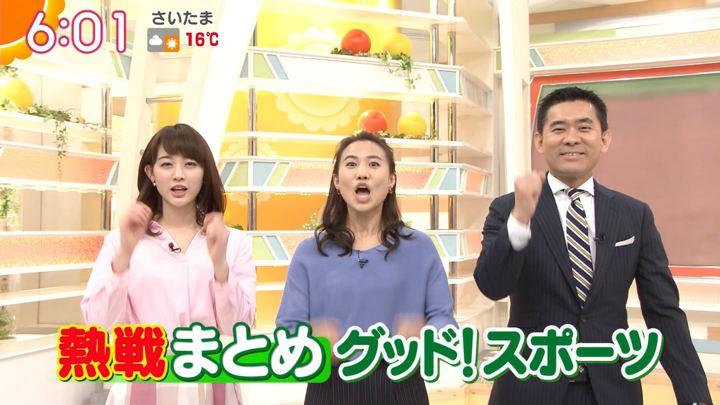 2018年03月23日新井恵理那の画像18枚目