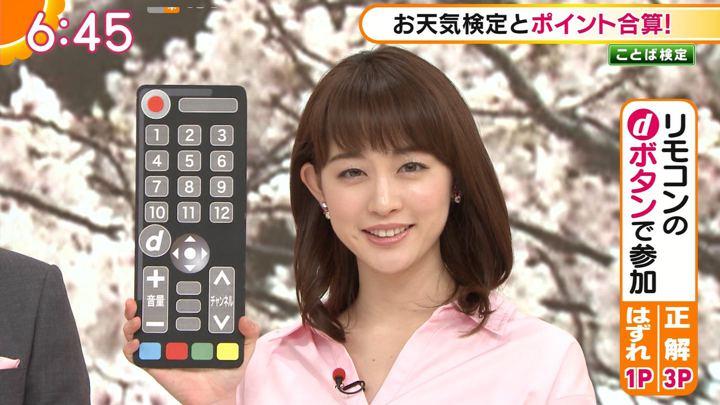 2018年03月23日新井恵理那の画像24枚目