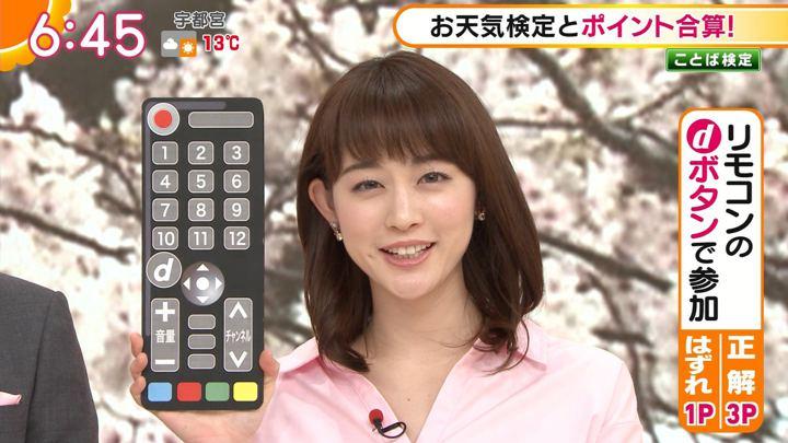 2018年03月23日新井恵理那の画像25枚目