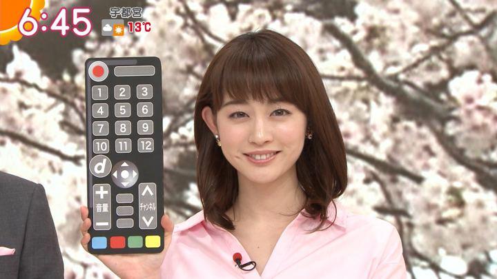 2018年03月23日新井恵理那の画像26枚目