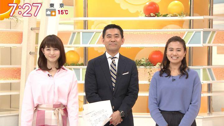 2018年03月23日新井恵理那の画像31枚目