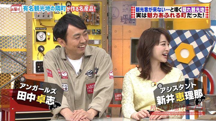 2018年03月25日新井恵理那の画像01枚目