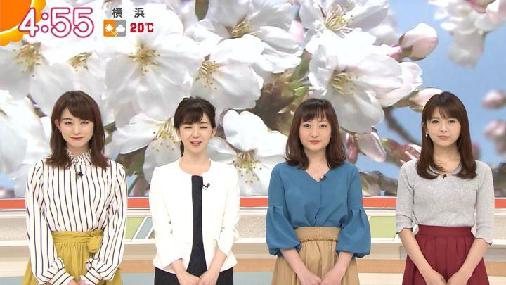 2018年03月27日新井恵理那の画像02枚目