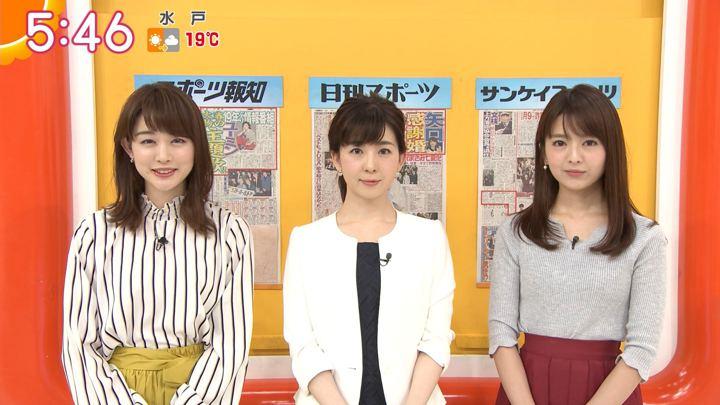 2018年03月27日新井恵理那の画像12枚目