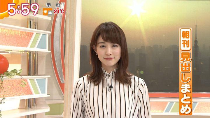 2018年03月27日新井恵理那の画像16枚目