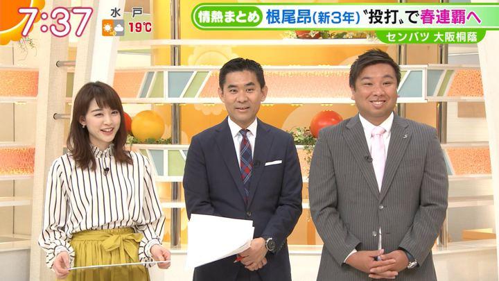 2018年03月27日新井恵理那の画像27枚目