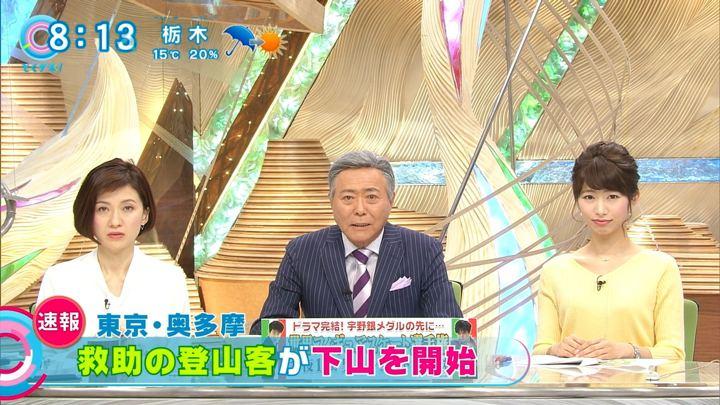 2018年03月22日海老原優香の画像06枚目