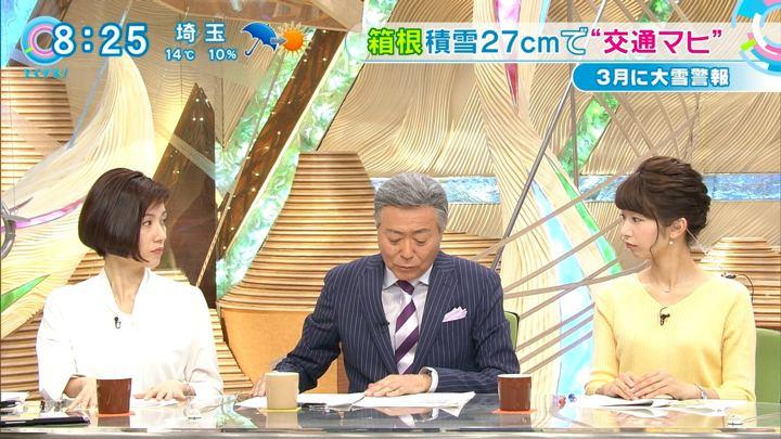 2018年03月22日海老原優香の画像07枚目