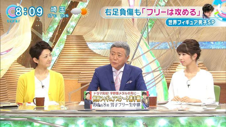 2018年03月23日海老原優香の画像06枚目