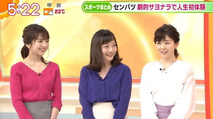 2018年03月26日福田成美の画像06枚目