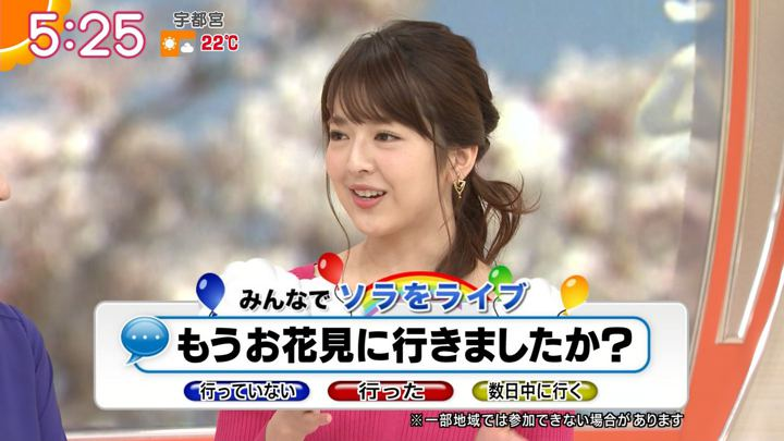 2018年03月26日福田成美の画像09枚目