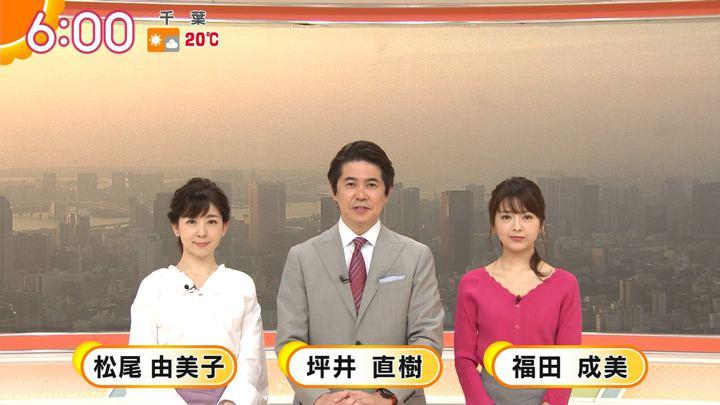 2018年03月26日福田成美の画像14枚目