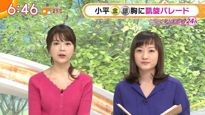 2018年03月26日福田成美の画像23枚目