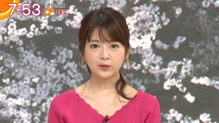 2018年03月26日福田成美の画像28枚目