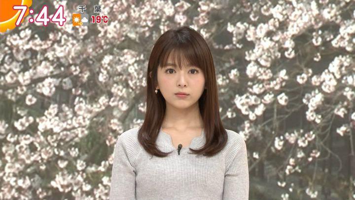 2018年03月27日福田成美の画像22枚目