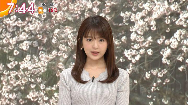 2018年03月27日福田成美の画像23枚目