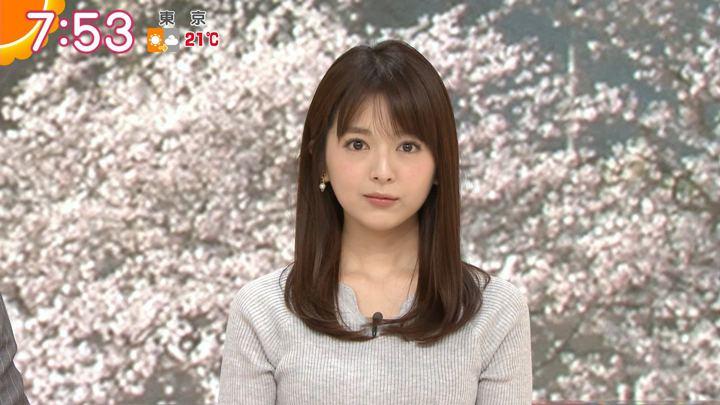 2018年03月27日福田成美の画像24枚目