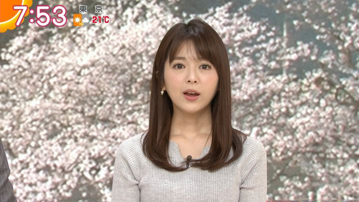2018年03月27日福田成美の画像25枚目