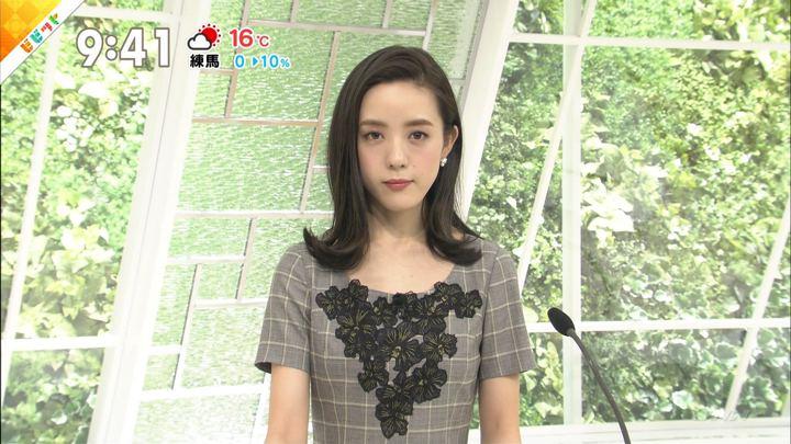 2018年03月23日古谷有美の画像10枚目