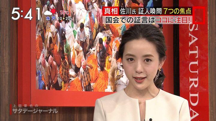 2018年03月24日古谷有美の画像03枚目