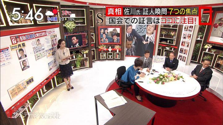 2018年03月24日古谷有美の画像04枚目