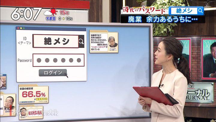 2018年03月24日古谷有美の画像16枚目